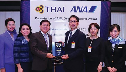 Thai-Catering-Gold-Prize-August-2014