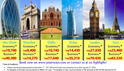 15-Days-Web-Sales-with-Jet-Airways