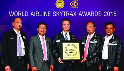 THAI-named-Skytrax-Worlds-Best-Airline-Lounges-Spa-Facility-500x300