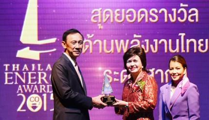 THAI receives Thailand Energy Awards 2015