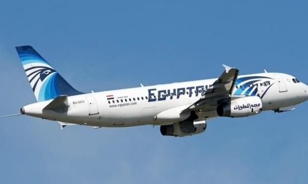 462049-462005-egypt-air-afp-crop-2