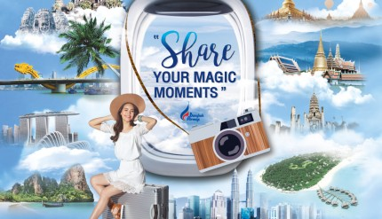 Share your magic moments