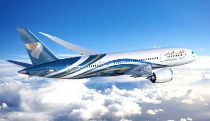 Oman Air 787 Artwork K65483