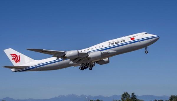 Air China BEJ 747-8I Takeoff (LN1499) K66210