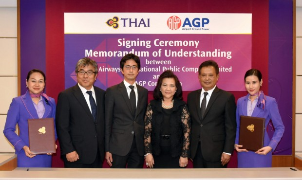TG109-THAI-Signs-MOU-with-AGP-Corporation-to-Establish-a-Ground-Support-Equipment-Maintenance-Training-Center-1500x1000