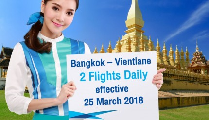 Bangkok_Airways_add_flights_Bangkok_and_Vientiane