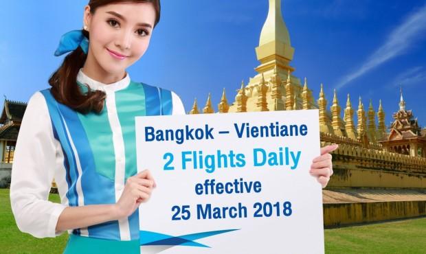 Bangkok_Airways_add_flights_Bangkok_and_Vientiane