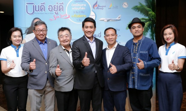 Bangkok_Airways_launches_Bindee_UDee_Sea_Lover_2018