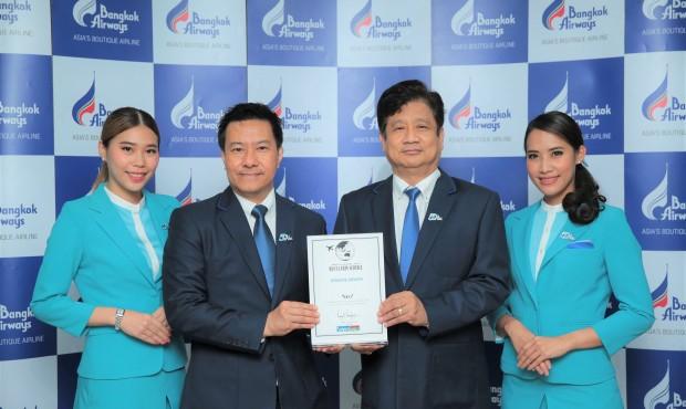 Bangkok_Airways_Wins_2_Smart_Travel_Asia_Awards