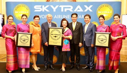 skytrax2018_page