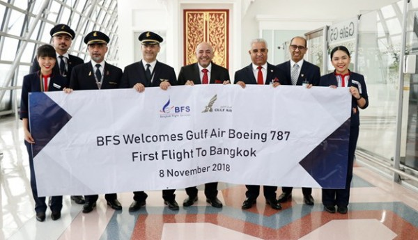 Gulf Air Celebrates the Inaugural Flight of its Dreamliner to Bangkok1 (002)
