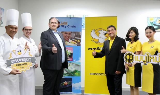 NokScoot New Menu Launch