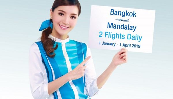 Bangkok_Airways_adds_more_flights_between_Bangkok_and_Mandalay