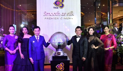 TG248-THAI-and-Major-Cineplex-Group-Launch-THAI-Smooth-as-Silk-PREMIER-CINEMA-at-ICON-CINECONIC-1-1030x687