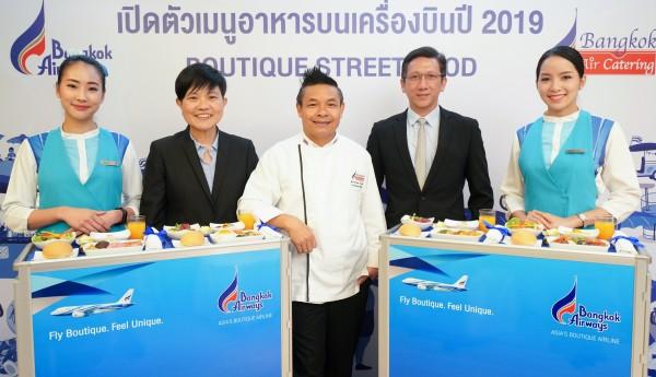 Bangkok_Airways_introduces_new_in-flight_menus_for_2019