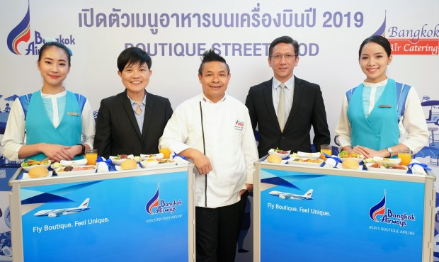 Bangkok_Airways_introduces_new_in-flight_menus_for_2019