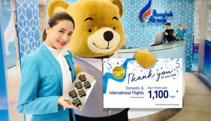 BangkokAirwayscelebratesitsworldclassachievements