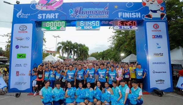 LPT_marathon2019