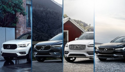 Volvo Secret Deal-logo (002)