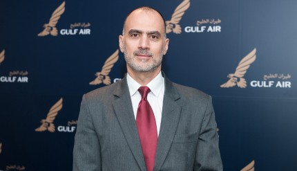 Gulf Air Appoints Bahraini Country Manager in Manila (002)